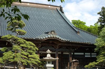 大岩山 普願寺