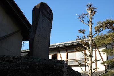 東山愚兵衛翁寿碑