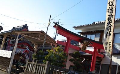 須坂藩陣屋稲荷