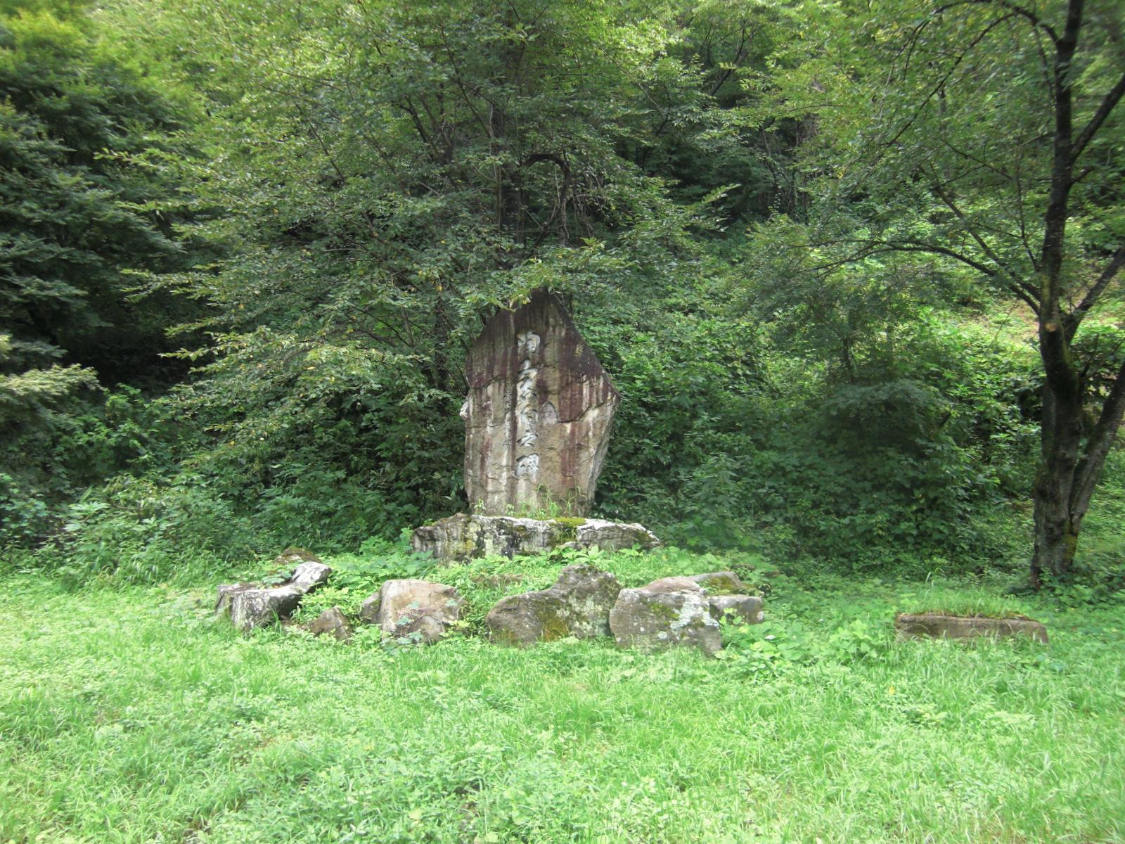 陶工 吉向の碑