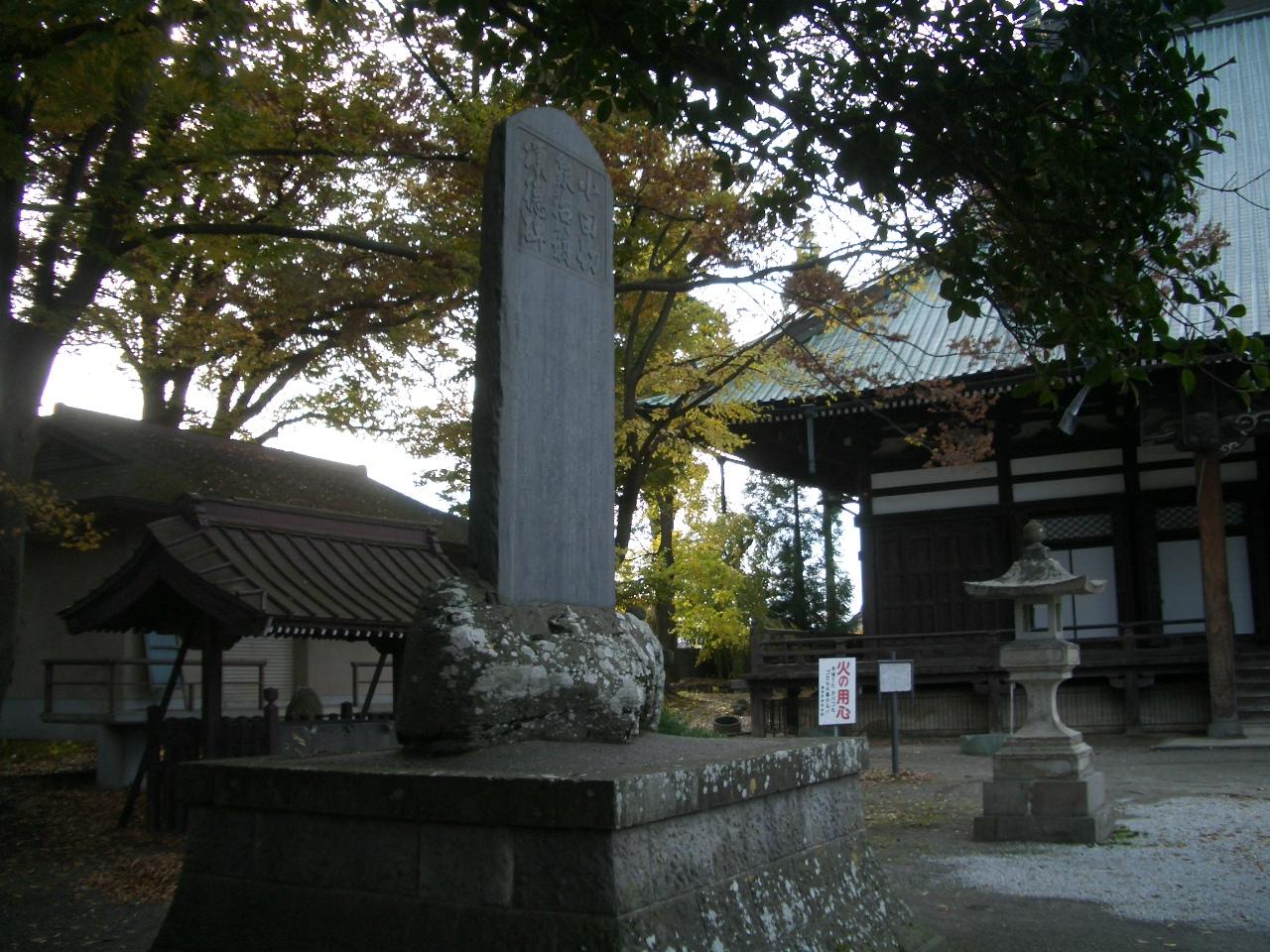 小田切象治翁頌徳碑