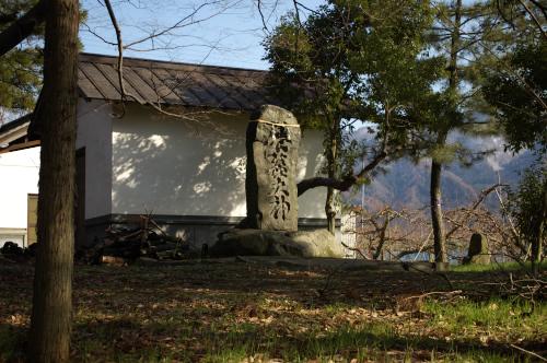 米持神社の養蚕大神