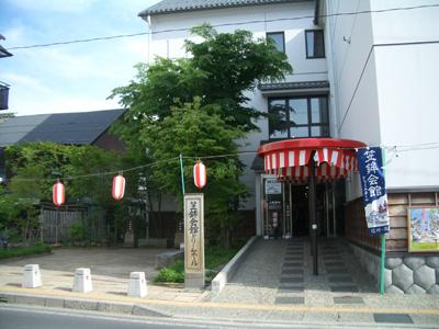 笠鉾会館ドリームホール