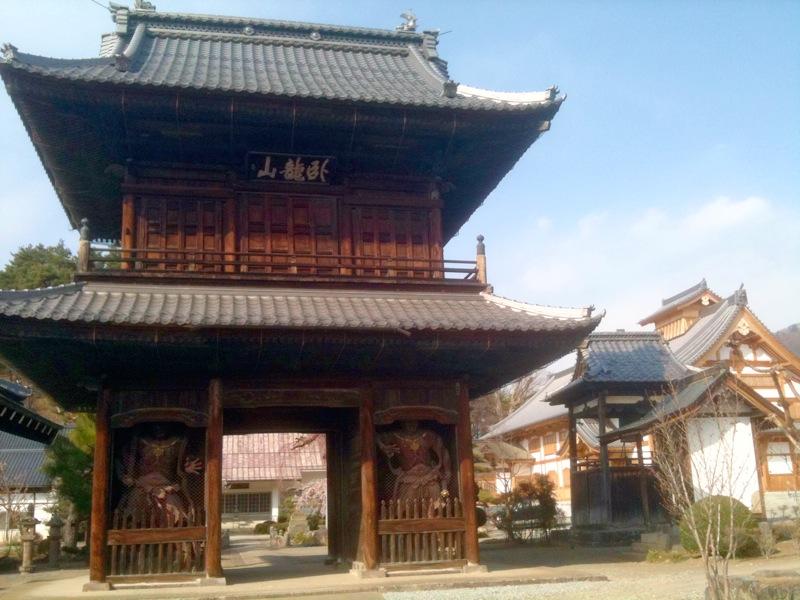 臥竜山 興国寺
